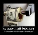 грамотное СЕО