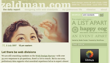 дизайн старого сайта