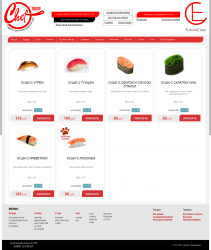 скриншот сайта после редизайна