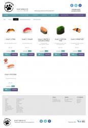 скриншот сайта до редизайна
