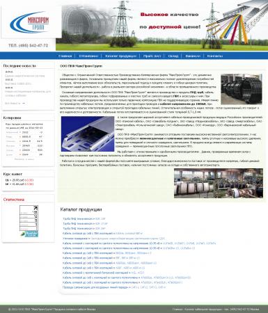 Проект 2011 года - сайт MaxPg.ru