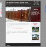 zasosnakovka_ru.png