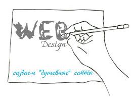 дизайн сайта web 2.0